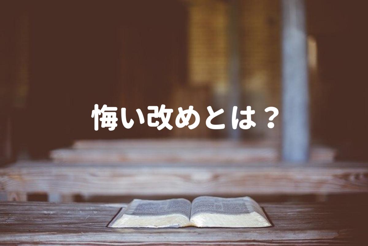 f:id:tkoki777:20200416142102p:plain