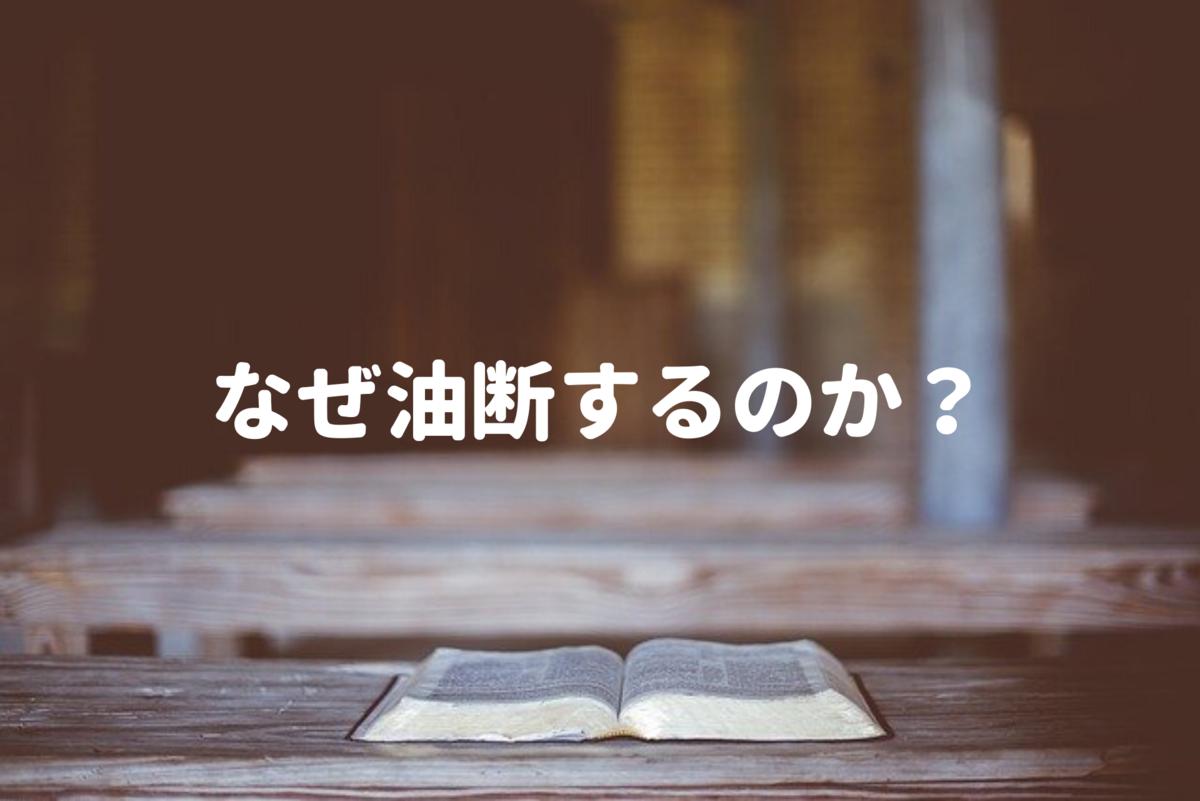 f:id:tkoki777:20200511120902p:plain