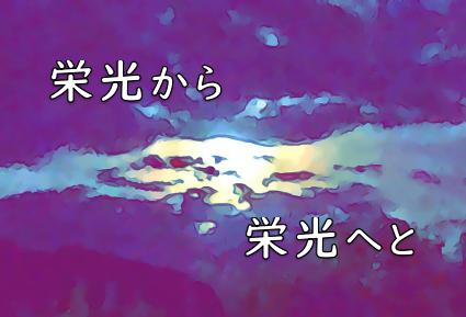 f:id:tkoki777:20200517131030p:plain