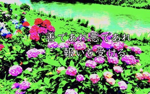 f:id:tkoki777:20200614191026p:plain