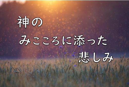 f:id:tkoki777:20200809200019p:plain