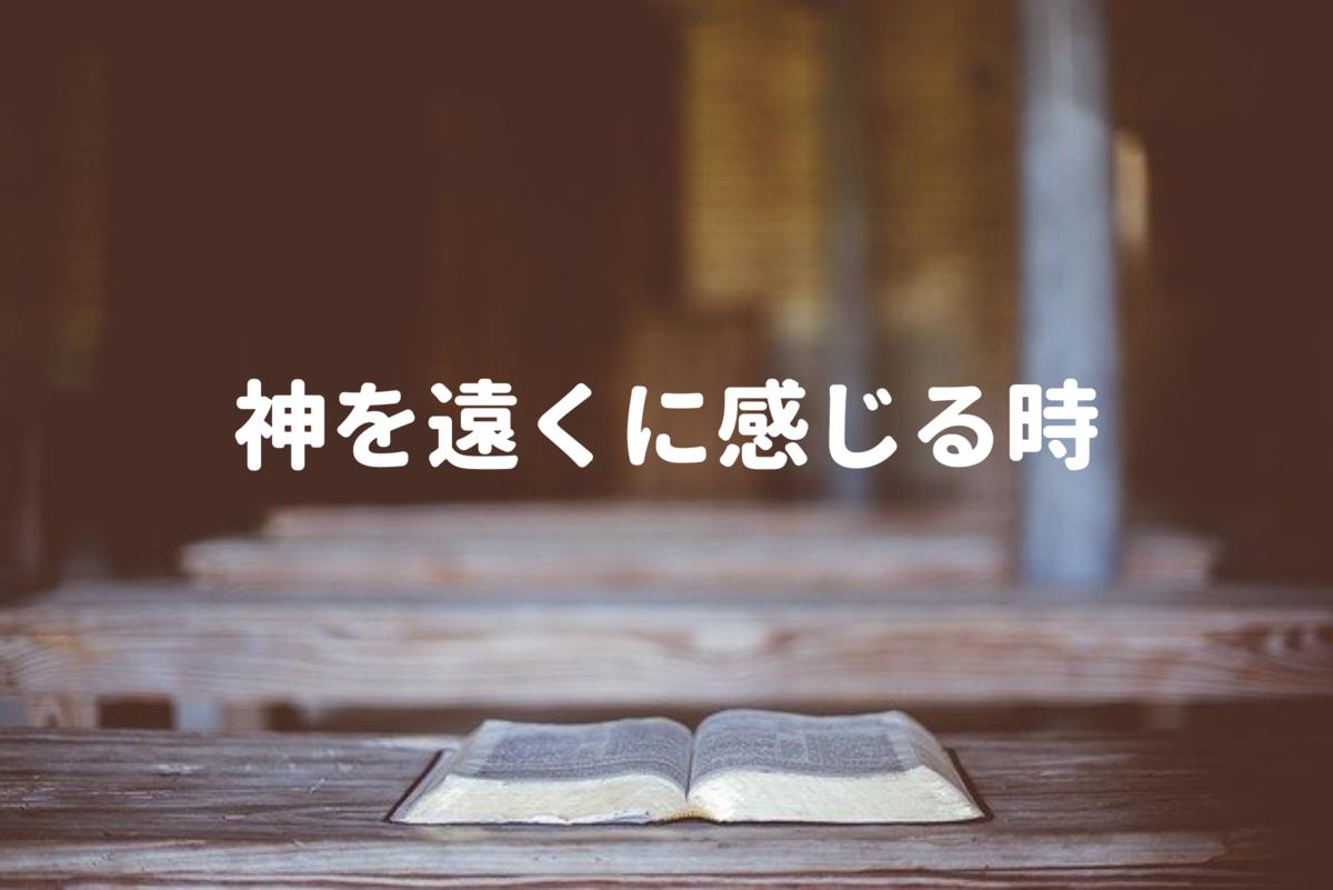 f:id:tkoki777:20200920153607p:plain