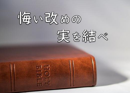 f:id:tkoki777:20201101184103p:plain