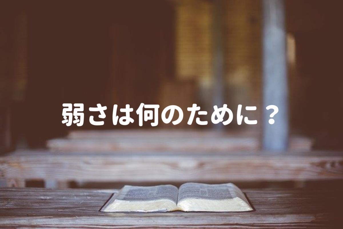 f:id:tkoki777:20201129131644p:plain