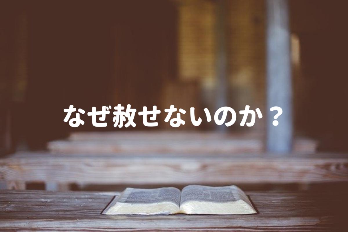 f:id:tkoki777:20201220143123p:plain