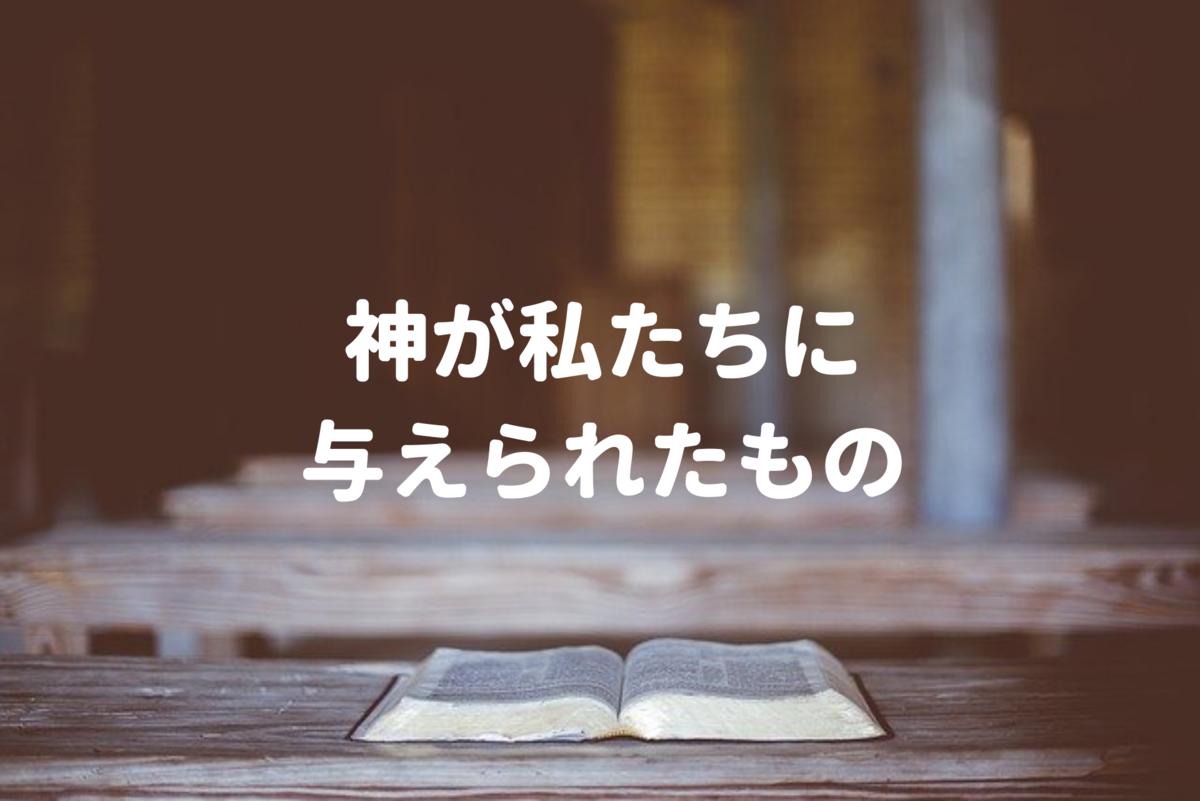 f:id:tkoki777:20210103142505p:plain