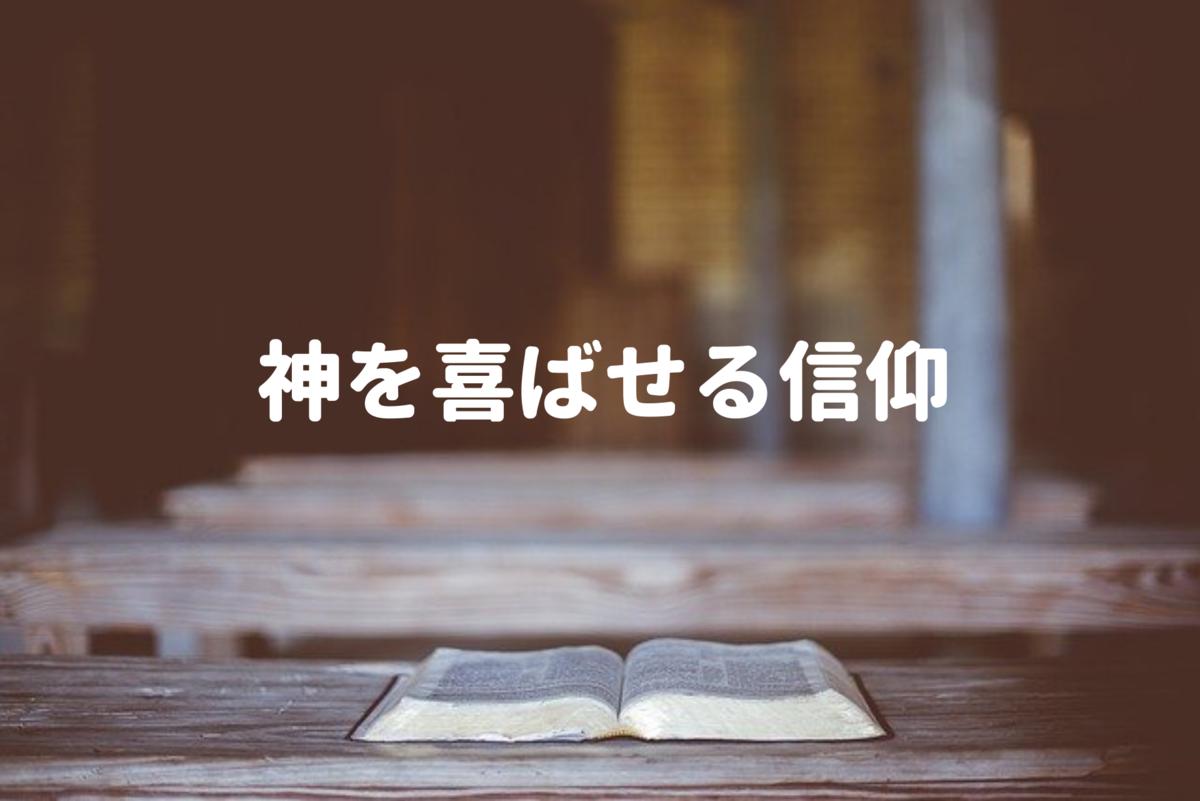 f:id:tkoki777:20210124114826p:plain