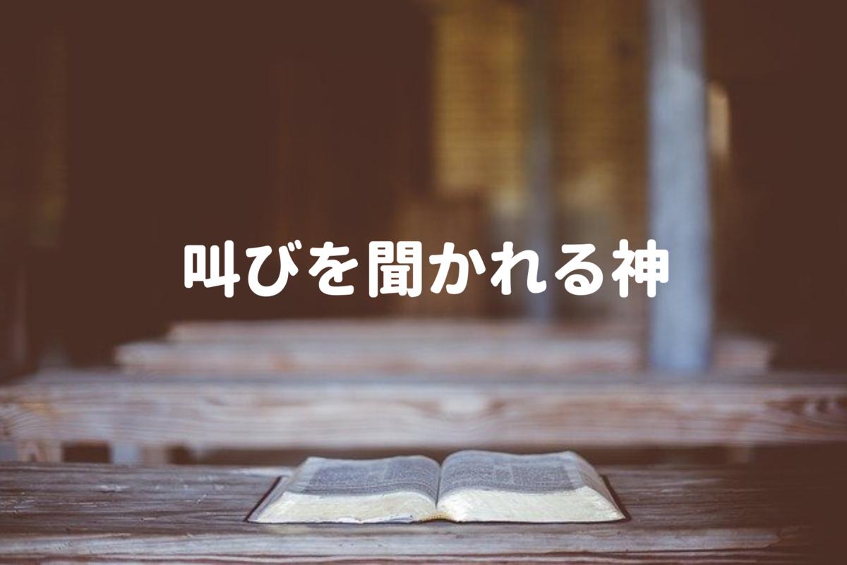 f:id:tkoki777:20210131155047p:plain