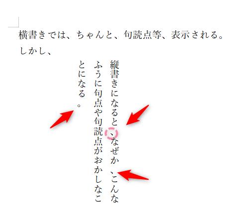 f:id:tkoki777:20210212193406p:plain