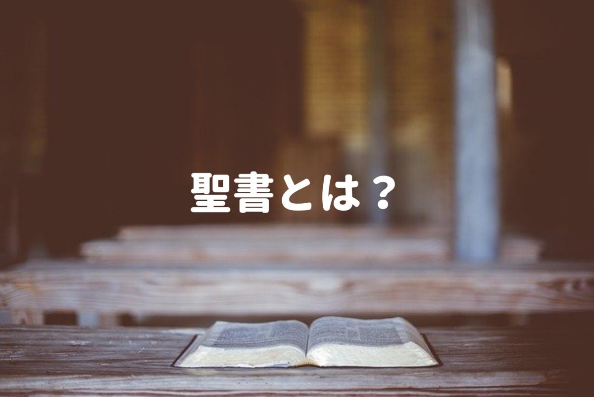 f:id:tkoki777:20210509144401p:plain