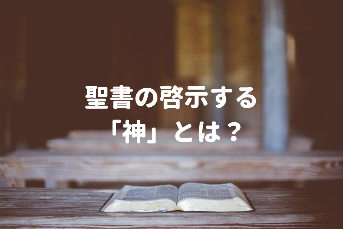 f:id:tkoki777:20210523145213p:plain