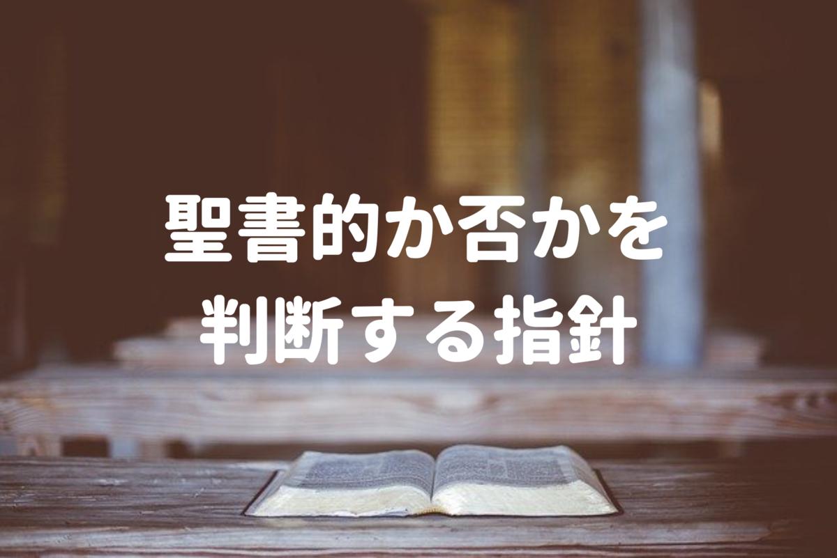 f:id:tkoki777:20210718153240p:plain