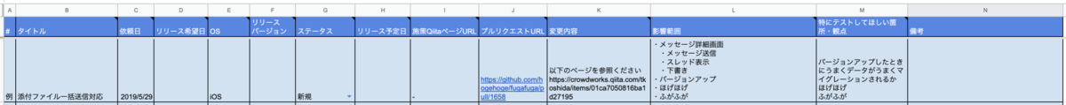 f:id:tkoshida:20190801154105p:plain