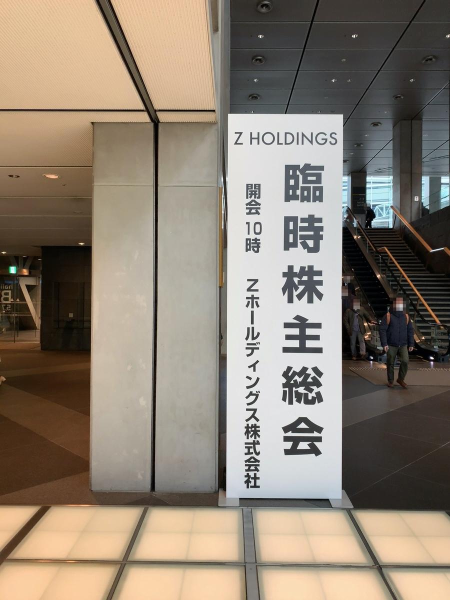 f:id:tkoyama1988:20200320103027j:plain