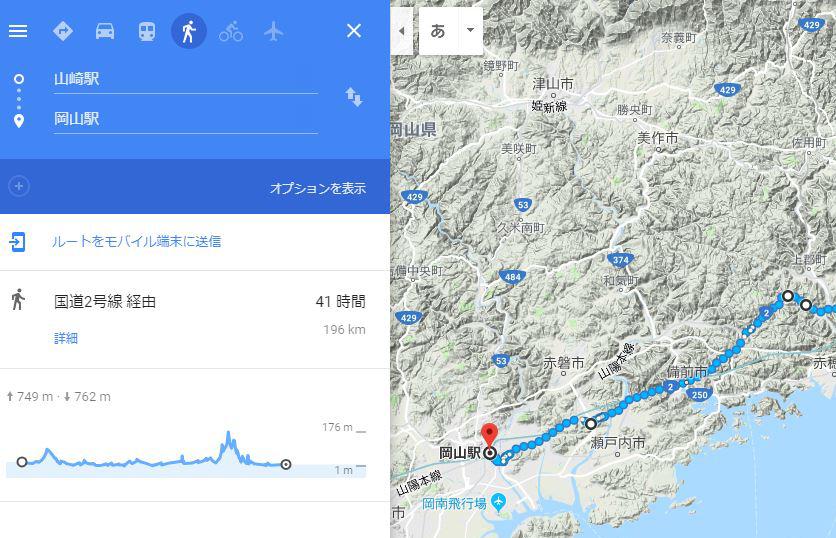 備中高松までの山陽道計測