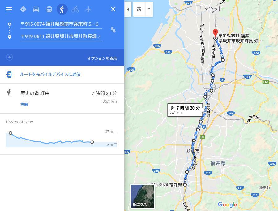 北陸街道の計測