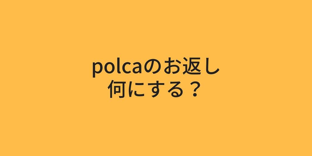 f:id:tksfsk:20170825231613j:plain