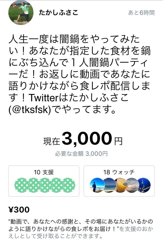 f:id:tksfsk:20171002220131j:plain