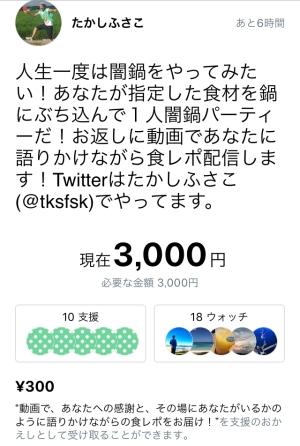 f:id:tksfsk:20171012201525j:plain