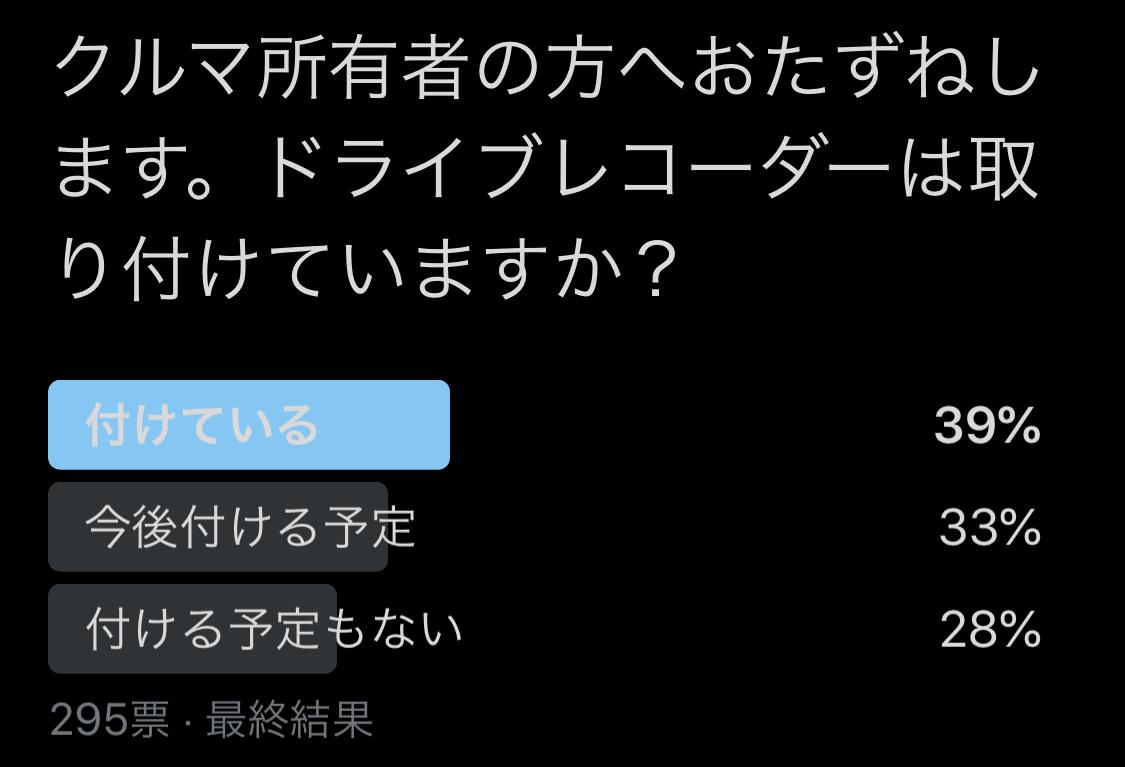 f:id:tksm0031:20190502165411j:plain