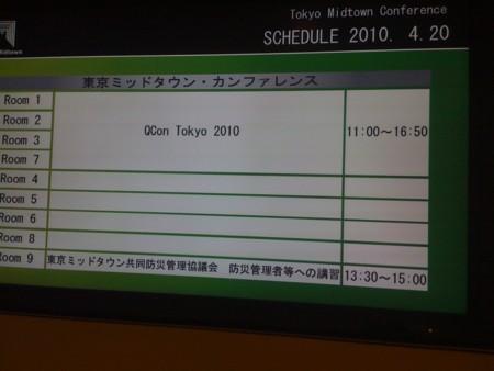 20100420095120