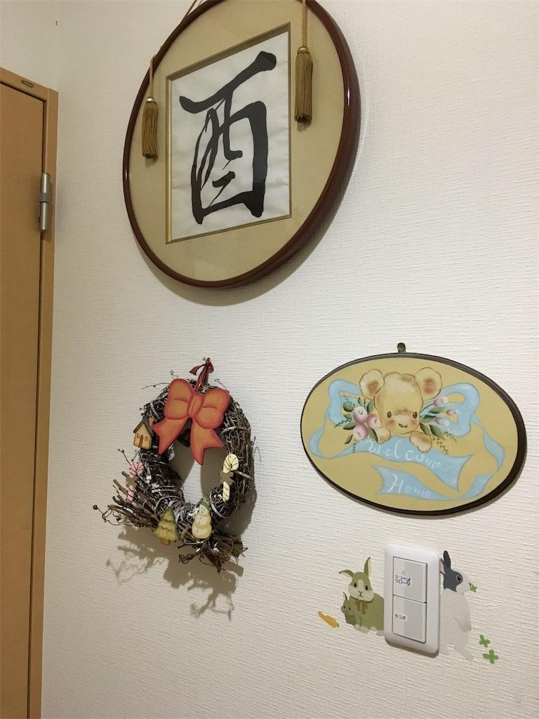 f:id:tksr-hana-ao-aka53:20170725231552j:image
