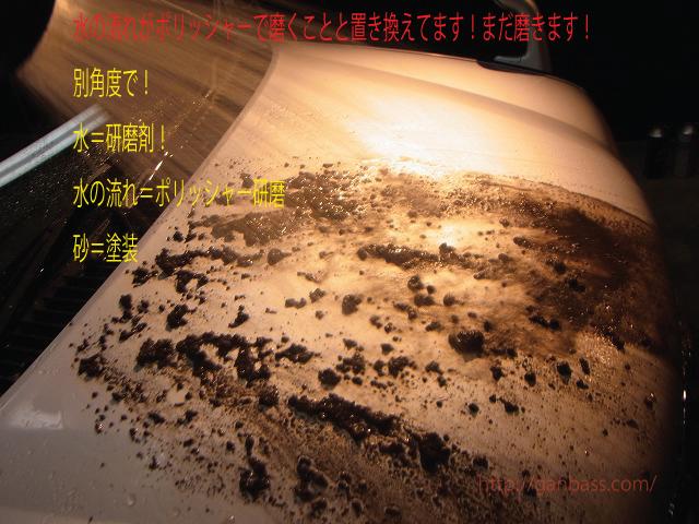 f:id:tktktaka:20130916082001j:image:w360