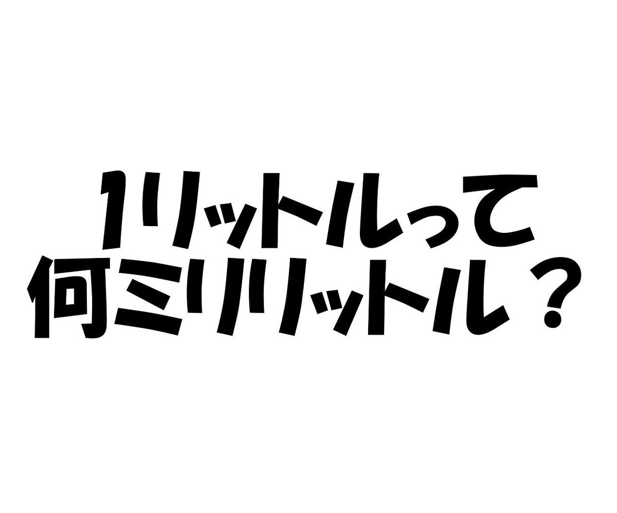 f:id:tktoshi:20210411150205j:plain