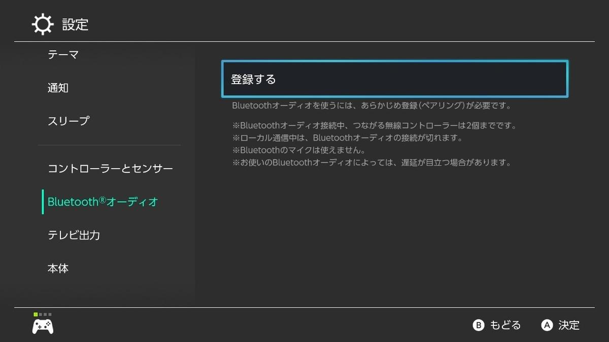 f:id:tktoshi:20210930074553j:plain