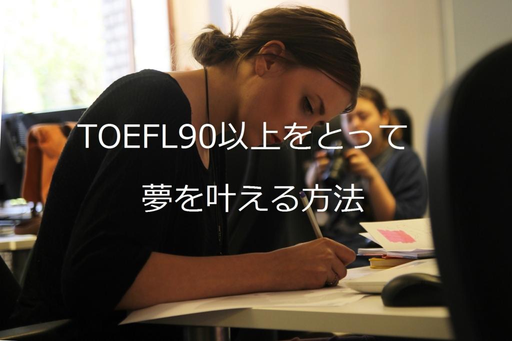 f:id:tkubota-eigo:20170517220652j:plain
