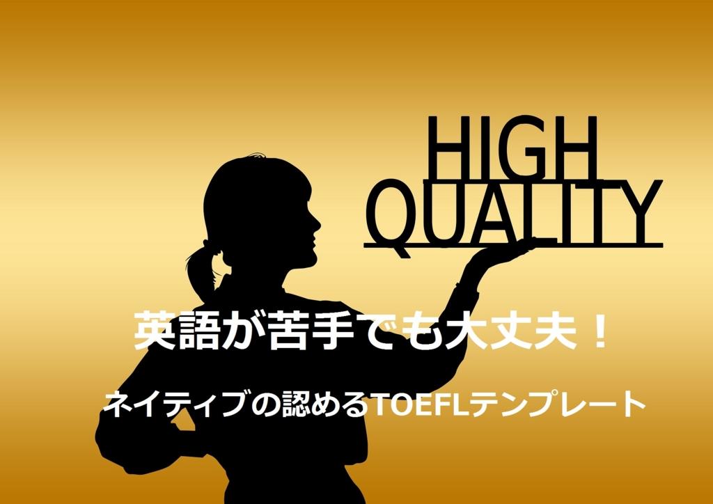 f:id:tkubota-eigo:20170518004141j:plain