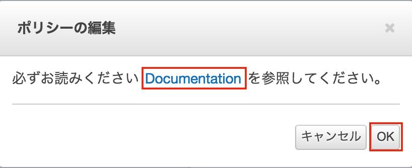 f:id:tkuchiki:20151106113006p:plain