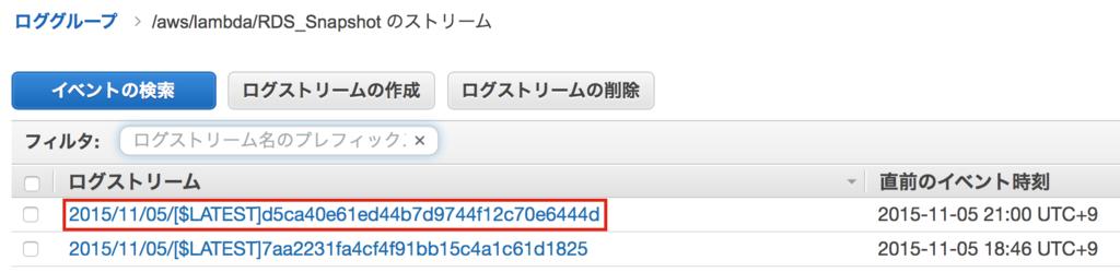 f:id:tkuchiki:20151106115250p:plain