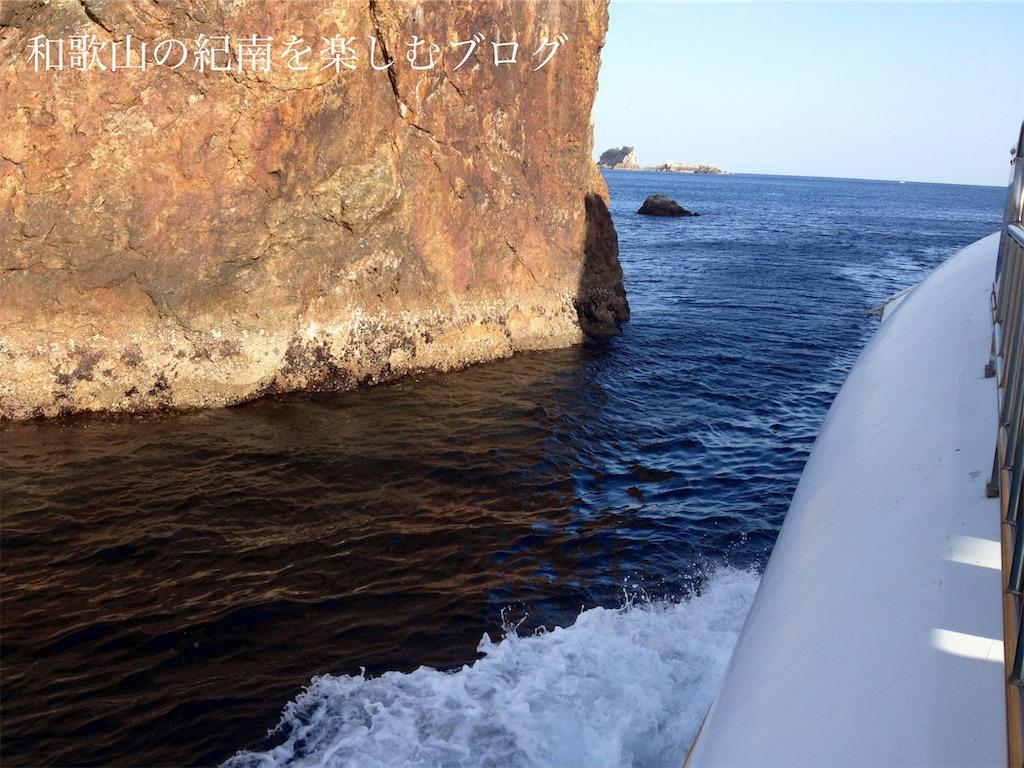 那智勝浦 紀の松島観光船 遊覧コース(2)