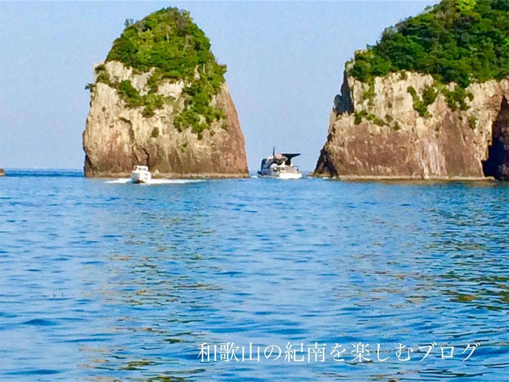 那智勝浦 紀の松島観光船 遊覧コース(4)