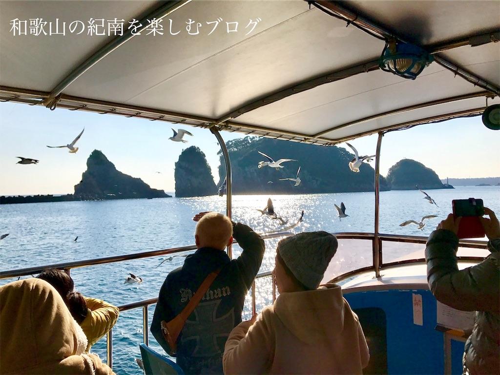 那智勝浦 紀の松島観光船 船内からの景色