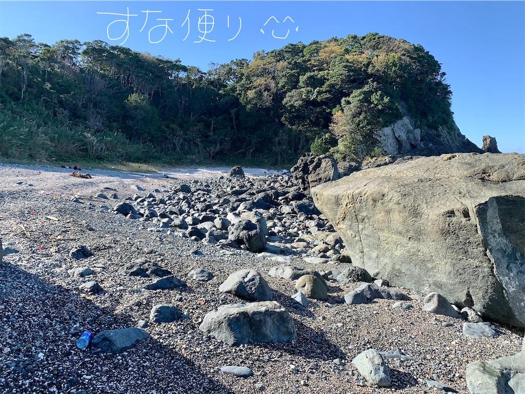 f:id:tkumijapan:20201230174843j:image