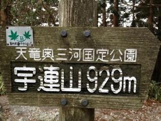 f:id:tky-a:20120226102506j:image