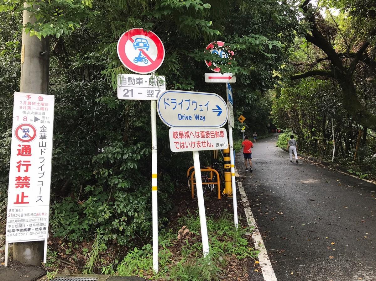 岐阜公園側のドライブウェイ入口