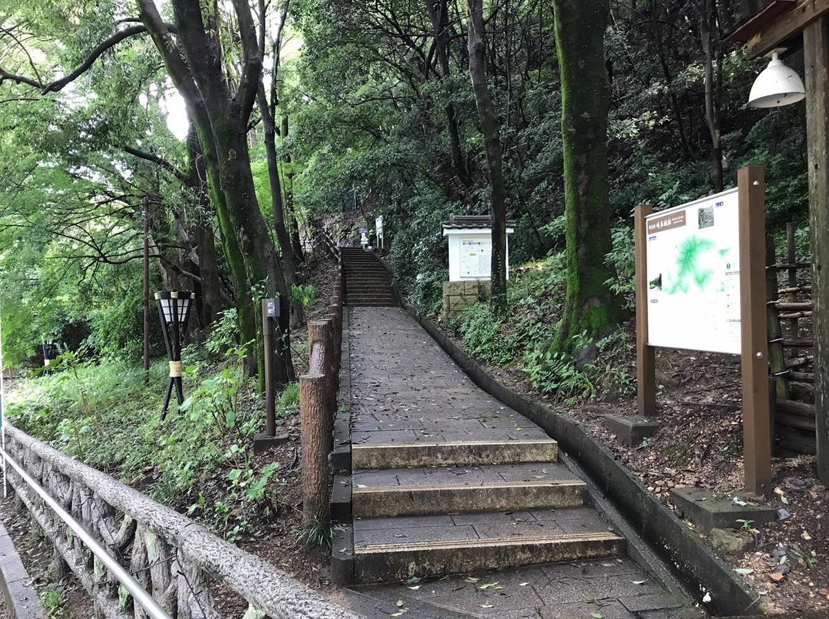 岐阜公園に到着