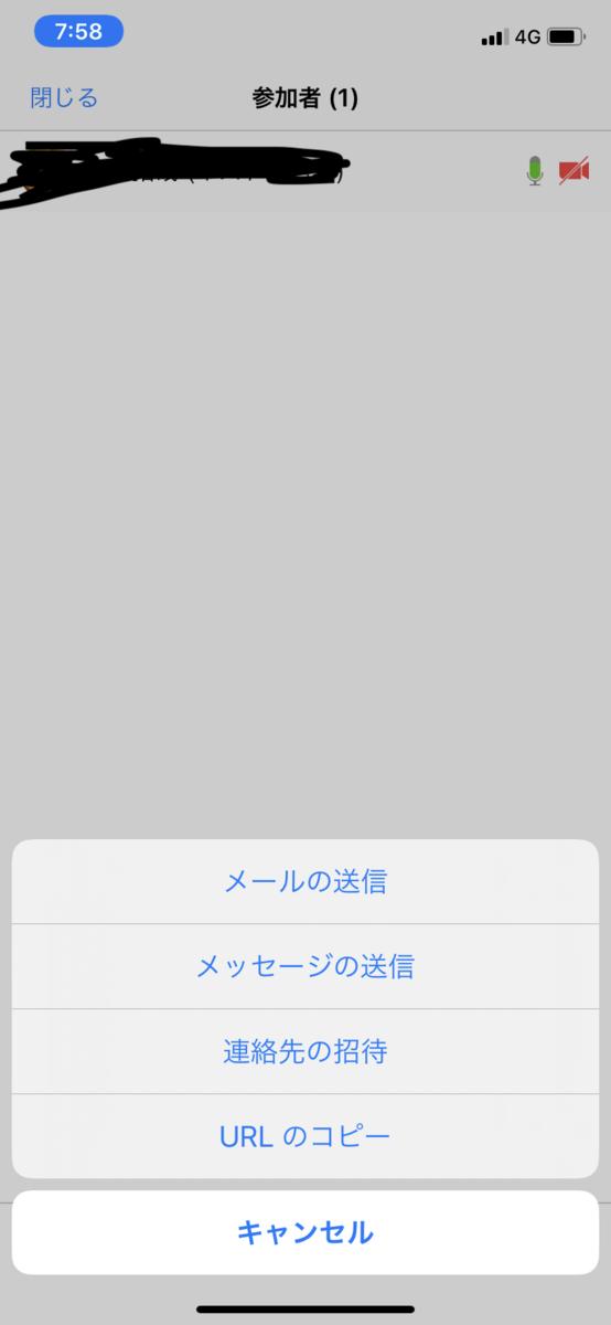 f:id:tky4121:20200426081712p:plain