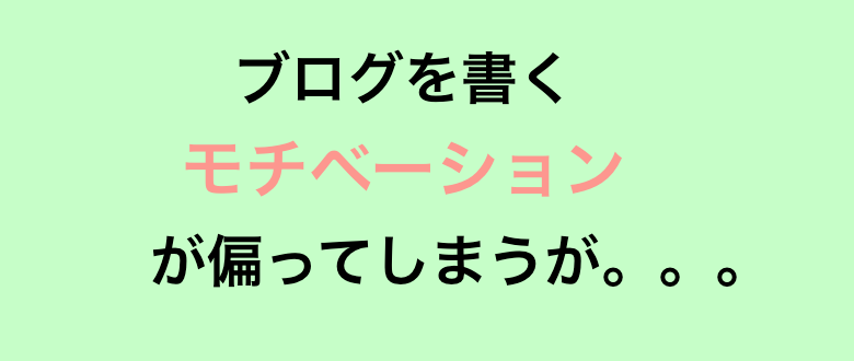 f:id:tkymx83:20190118012837p:plain:w800
