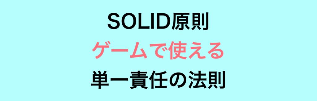 f:id:tkymx83:20190119213802p:plain:w1000