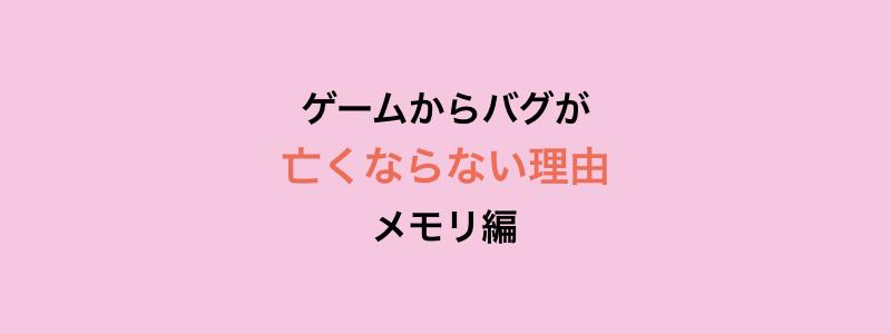 f:id:tkymx83:20190123223003p:plain