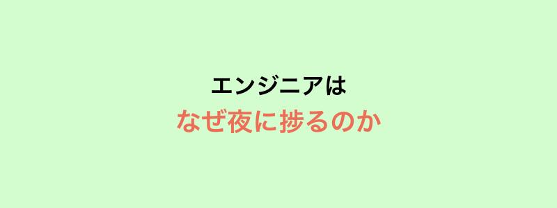 f:id:tkymx83:20190201021922j:plain