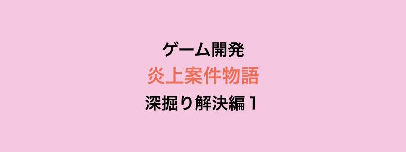 f:id:tkymx83:20190205175041j:plain