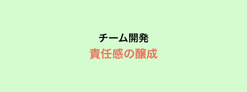 f:id:tkymx83:20190214023856j:plain
