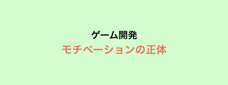 f:id:tkymx83:20190219020010j:plain