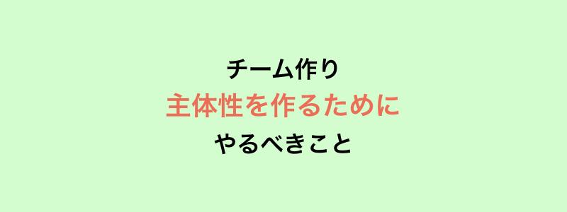f:id:tkymx83:20190301002100j:plain