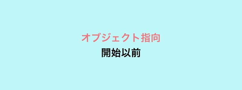 f:id:tkymx83:20190526002026j:plain